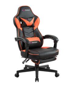 luxury life gaming office reclining rising lift chair orange