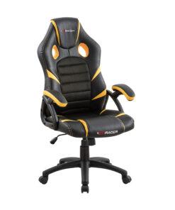 luxury life nitro gaming chair - yellow